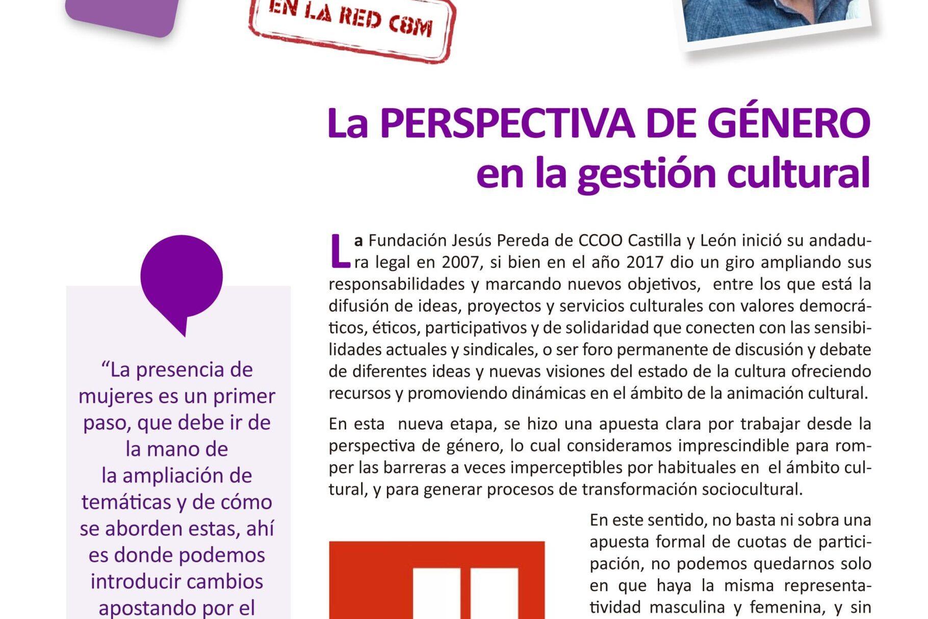 La perspectiva de género en la gestión cultural
