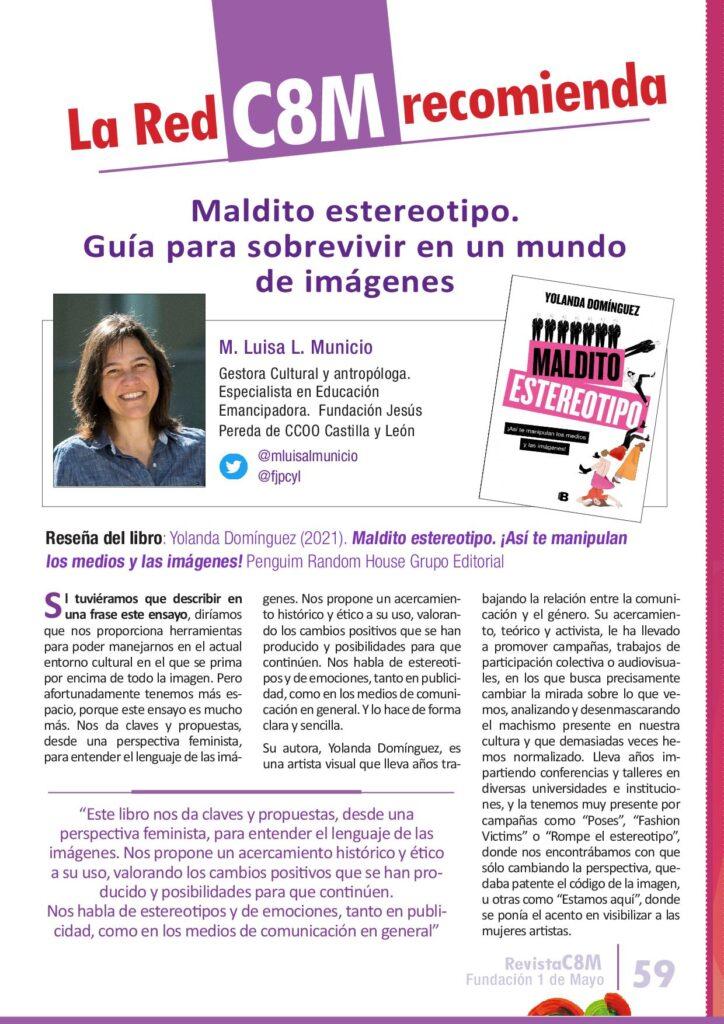 Reseña de Maldito estereotipo de Yolanda Domínguez